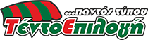 Logo_Tentoepilogi3